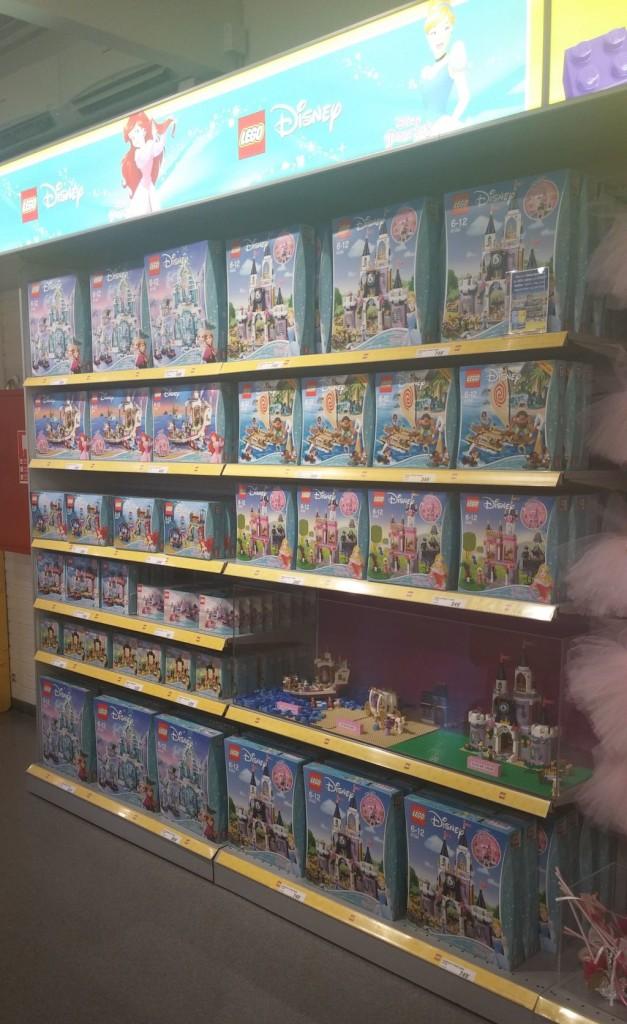 Lego Shop36